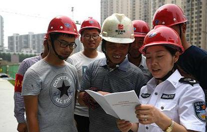 安全生产领域开展6项激励措施