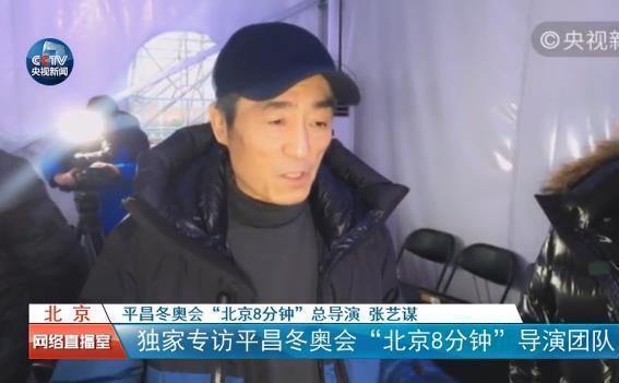 """平昌冬奥""""北京8分钟""""揭秘 放弃人海追求高科技"""
