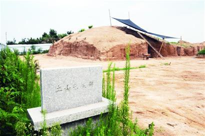 中国考古新发现榜单:土山屯墓群遗址入围