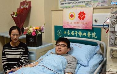 50例造血干细胞捐献志愿者诞生济南第