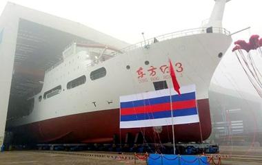 """厉害""""东方红3""""科考船多项设计功能国际首创"""