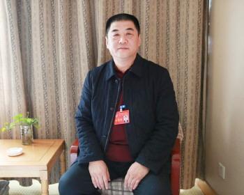 市政协委员王鹏:资金+技术工匠助力老字号
