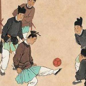 蹴鞠:通向世界的名片