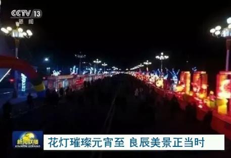 泰安:天颐湖新春花灯会正月初一开启