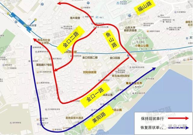 青岛沿海一线交通调流 22日开始抓拍闯单行线