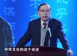 新杏坛:儒家文明与全面建成小康社会