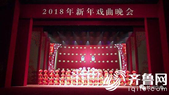 QQ图片20180119170014_副本