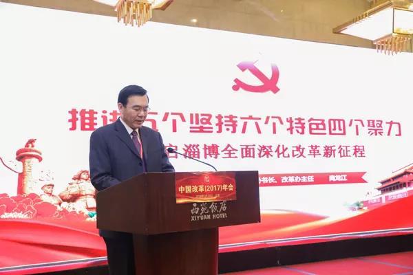 尚龙江:推进五个坚持六个特色四个聚力开启淄博全面深化改革新征程