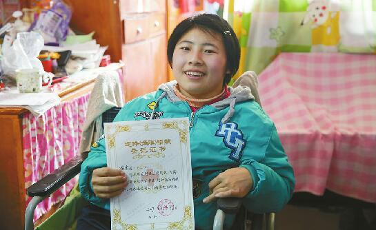 济阳20岁脑瘫女孩签协议将来欲捐献角膜愿给别人光明