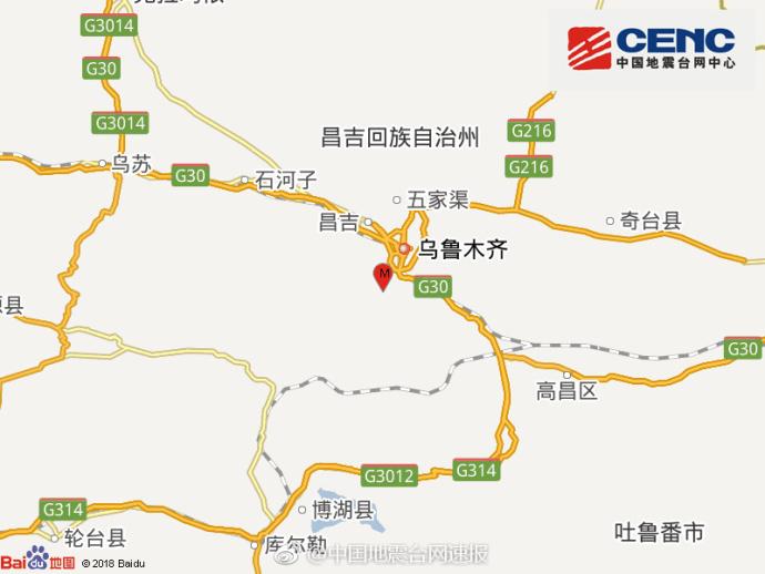 新疆乌鲁木齐发生4.8级地震 新疆多地有震感
