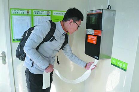 """青岛""""人脸识别厕纸机""""上岗,能最大限度杜绝厕纸浪费"""