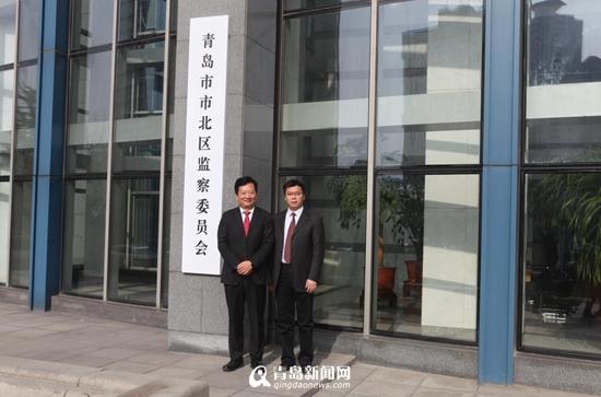市北监察委员会挂牌成立 姜克源当选主任(图)