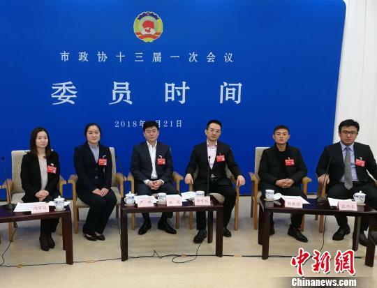 """上海""""75后""""、""""80后""""新政协委员的""""青春时间"""""""