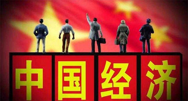 中国经济让世界看好 2018年又将给世界带来什么