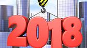 2018年中国经济将给世界带来什么