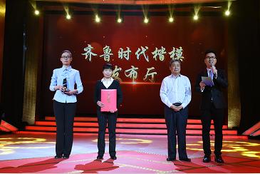 陈明利被追授2017年