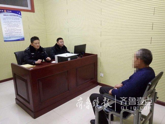 将女友睡觉视频发家长微信群,禹城男子泄私愤被拘留