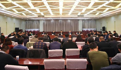 济南天桥区加快推进济南新材料产业园区发展