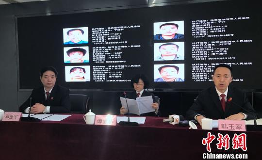 陕西法院去年受理执行案件近15万件 57人获刑