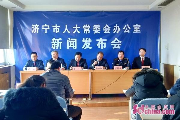 《济宁市城市绿化条例》发布 确定永久性绿地保护制度