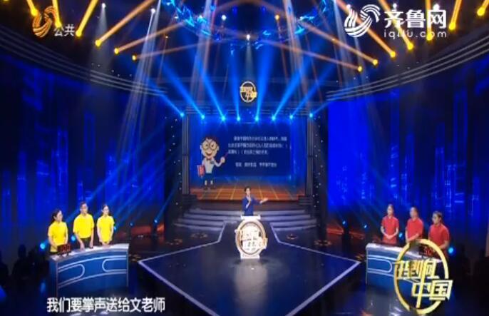 20180121《理响中国》:我所追求的美好生活