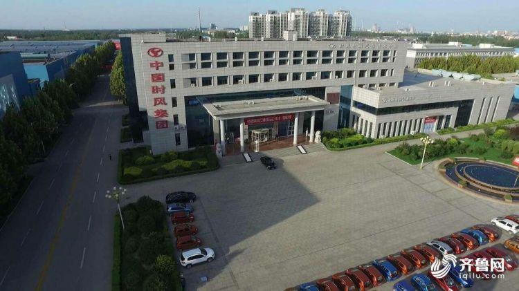 山东:培育特色产业集群 打造高端区域品牌