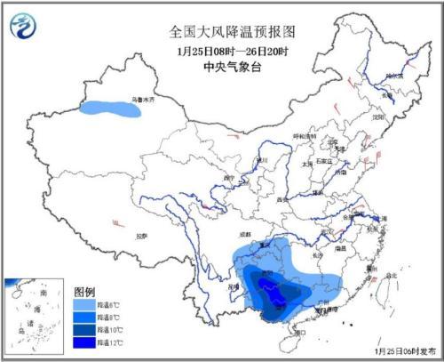中央气象台发布寒潮蓝色预警 华南西部等降温可达12℃
