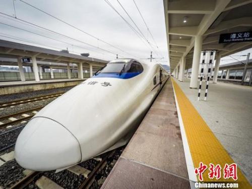 """渝贵铁路今起开通 成渝快速""""牵手""""珠三角"""