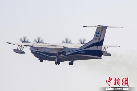 水陆两栖飞机鲲龙ag600在珠海进行性能摸底试飞