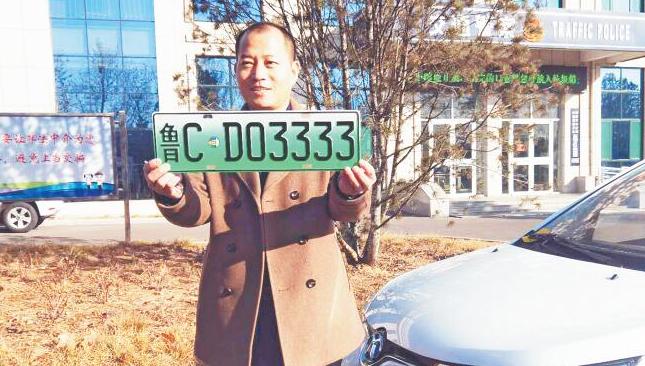 淄博首副新能源汽车专用号牌24日挂牌
