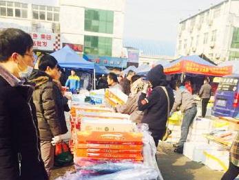 搬迁启动 淄博海盛水产市场新址定了