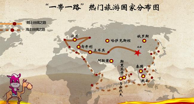 """2017年中国与""""一带一路""""沿线国家贸易额7.4万亿元"""