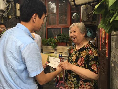 北京一街道整合40部门数据 居民办证受理时长缩短80%