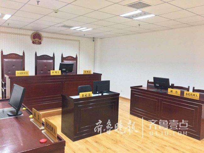 山东首家物流巡回法庭挂牌,为物流中心建设提供保障