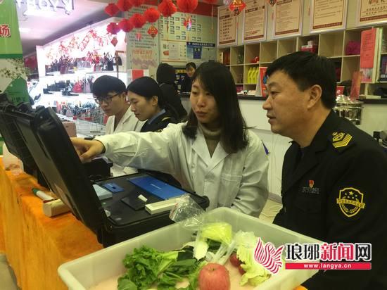 临沂食品快检把好食品检测 10分钟测120多种添加物