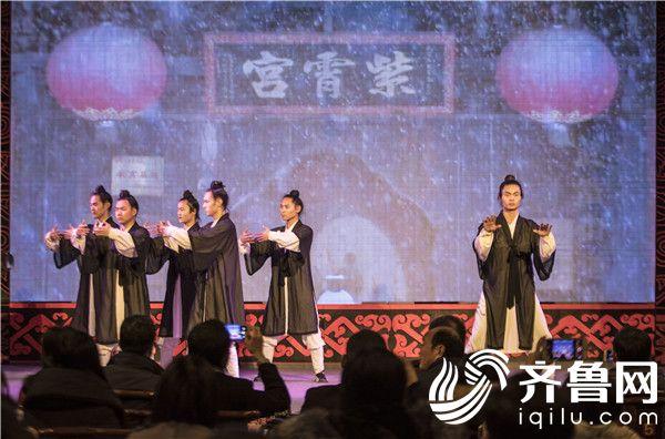 寻仙武当太极表演 王陆见 摄 (2)
