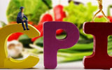 2017年淄博CPI同比上涨1.2% 鲜菜、蛋和畜肉价格下降影响较大