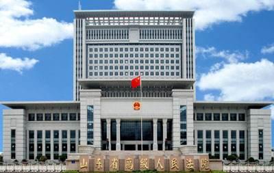 省高级人民法院工作报告:五年全省法院结案615.4万件