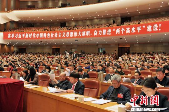 """浙江今年将努力实现""""最多跑一次""""在司法领域全覆盖"""