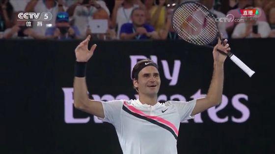 厉害了!费天王卫冕澳网成就赛会六冠王 夺第20冠