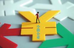 淄博计划到2020年5000家个体工商户升级为小微企业