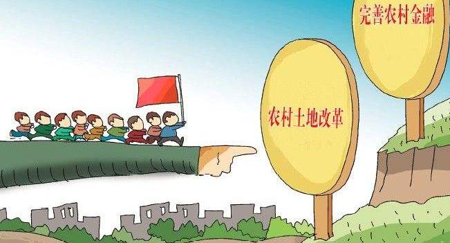 集体产权制度改革 鼓了农民腰包