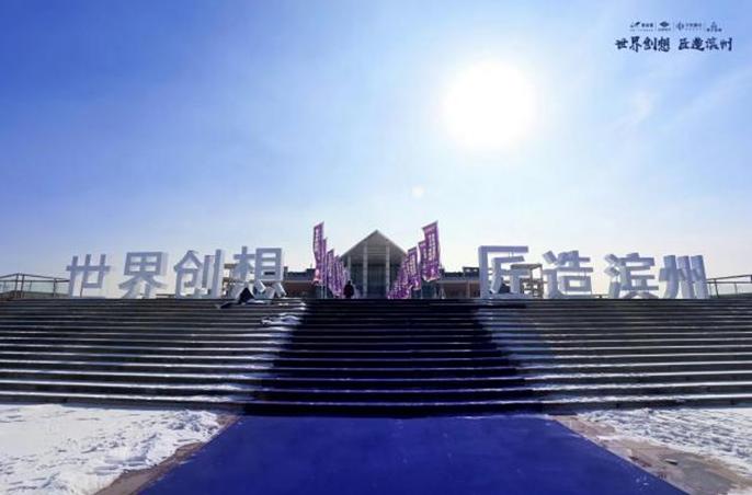 世界创想·匠造滨州—碧桂园·山钢·中南·建大城市品牌发布盛典,引爆全城!