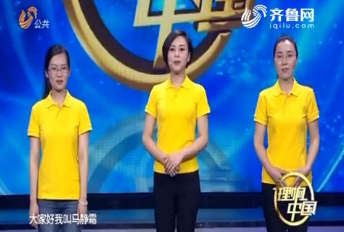 20180128《理响中国》:文脉颂中华