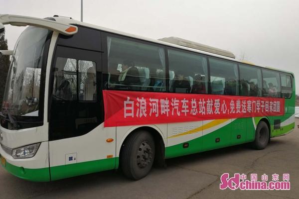 潍坊汽车总站为百名寒门学子送上免费回家车票