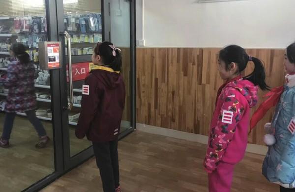 """济南首家小学""""无人超市"""" 开门迎客"""