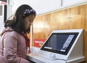 """""""无人超市""""亮相济南校园 学生刷脸购物父母买单"""