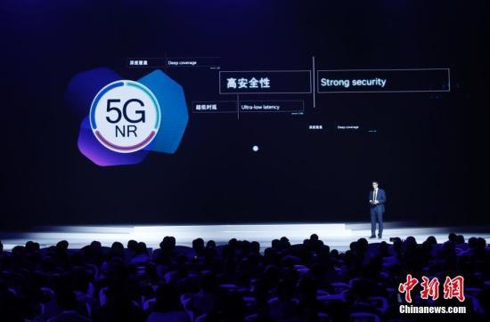中国今年或变成第一个5G大国?工信部回应