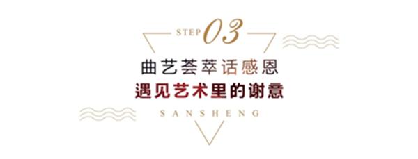 QQ图片20180130162152_副本
