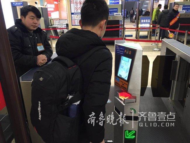春运:青岛去往东北、京沪方向火车票紧张(图)